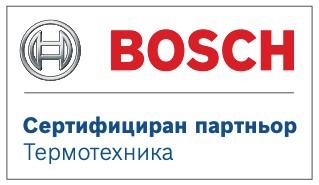 Котел на твърдо гориво BOSCH Solid 2000 B