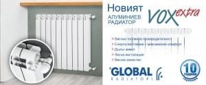 aluminievi radiatori global vox extra